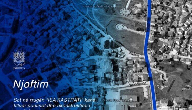 """Works start on """"Isa Kastrati"""" street"""