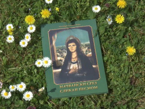 Who was Radetića Mara, Macva's Mona Lisa