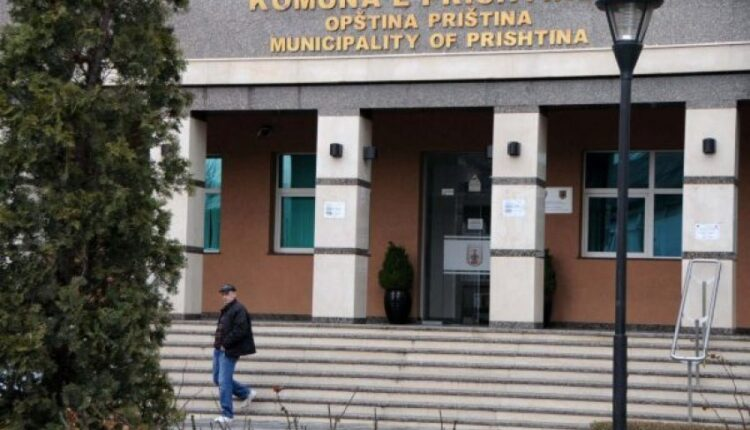 PDK assembly member: Municipality of Prishtina exceeded 46 million euros,