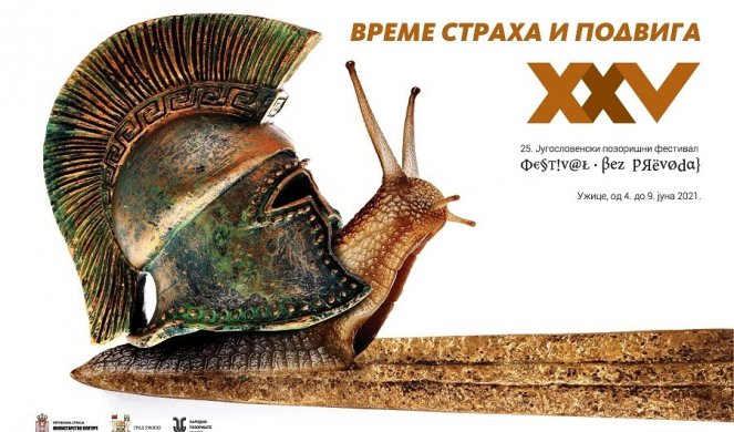 UZICANI SAVED THE FESTIVAL FIRE! A postponed theatrical event is
