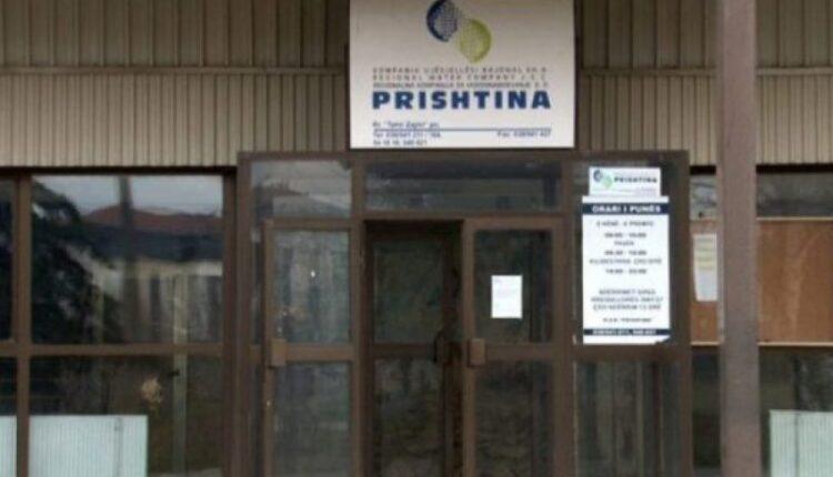 """RWC Prishtina"": There are over 45 million euros of accumulated"