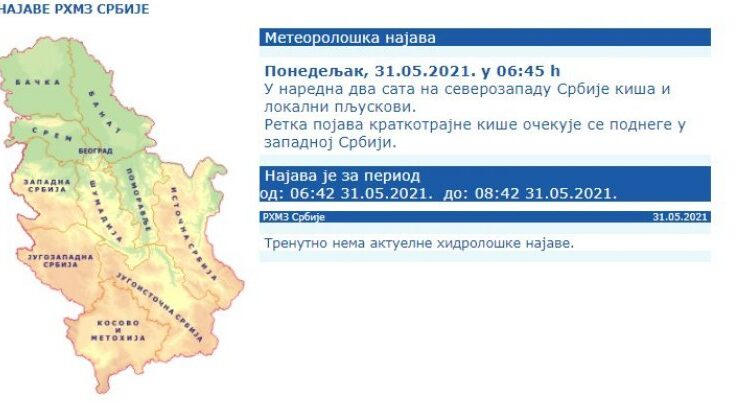 RHMZ ISSUES WARNING FOR THE NEXT TWO HOURS! YELLOW METEO