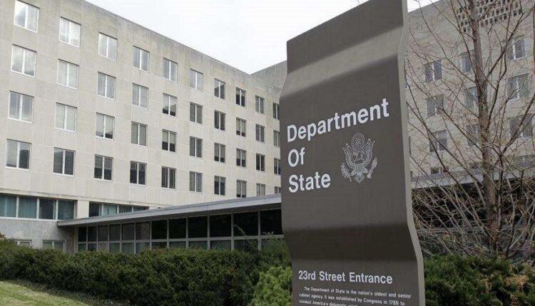 "US declares five Bulgarian officials and former officials ""non grata"""
