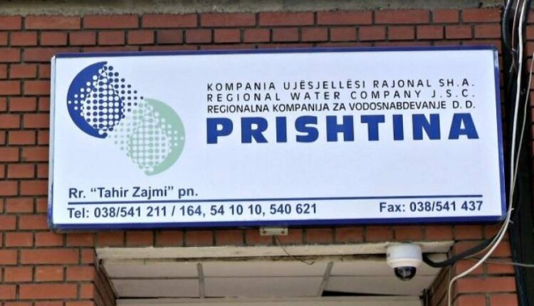 """RWC """"Prishtina"""" notifies customers to connect online to perform services"""