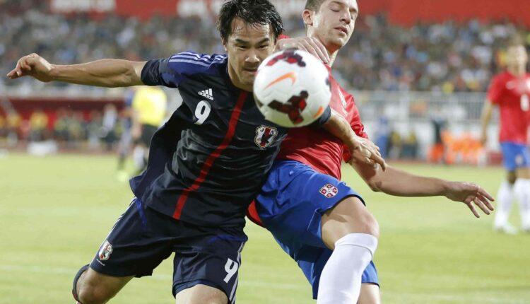 Japan vs Serbia Preview, Tips and Odds – Sportingpedia