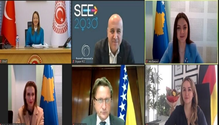 The meeting of the General Committee for Economy of the