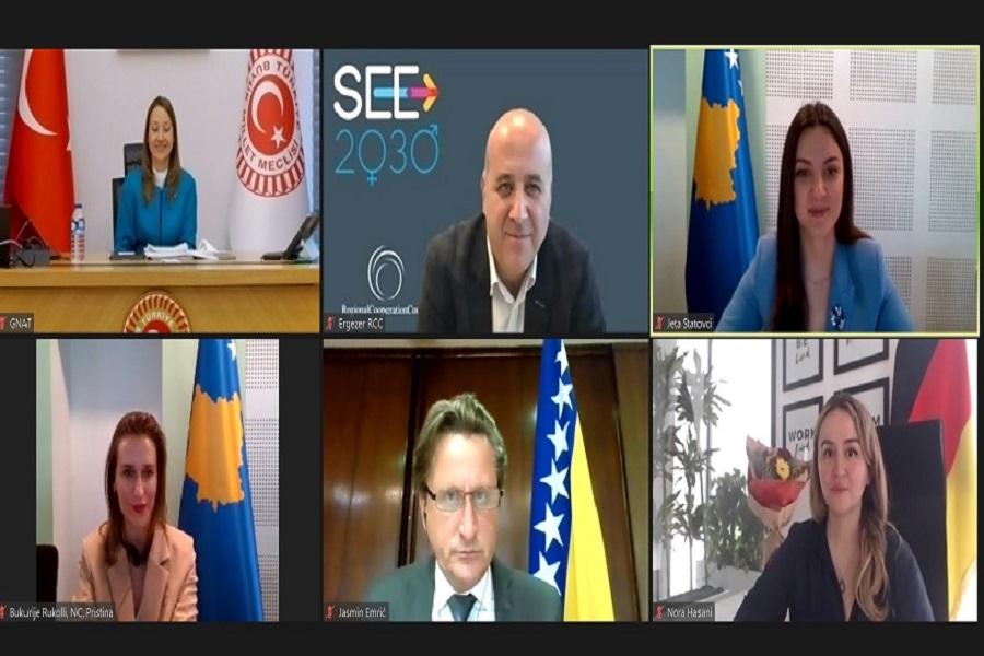 Mbahet takimi i Komisionit të përgjithshëm për ekonomi i AP të SEECP