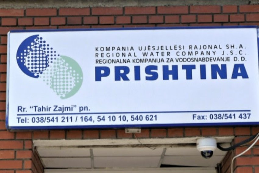 """RWC """"Prishtina"""" starts inspections for illegal connection and network interventions"""