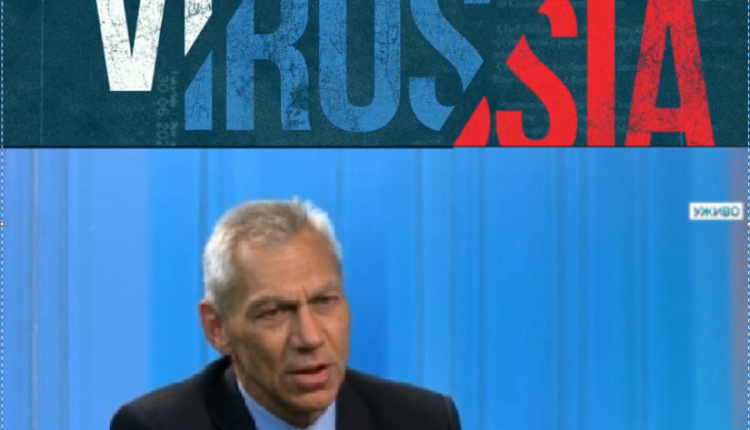 """Russian Ambassador to Belgrade for the documentary VIRUSSIA: """"Completely a"""