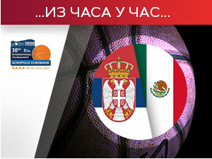 """""""Eagles"""" in the mood, Serbia is convincingly leading against Mexico"""