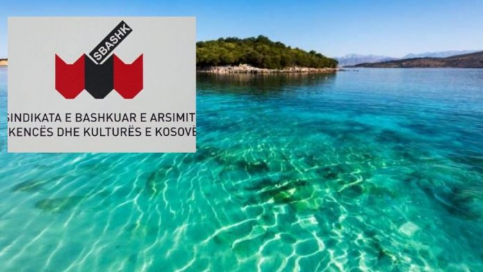 SBAShK sends 452 education workers to Albania