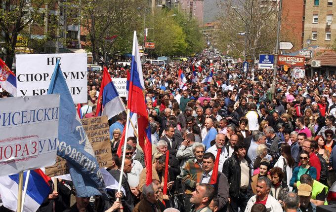 Serbians protest Kosovo deal | Serbia News