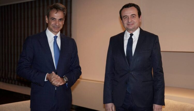 Kurti meets Mitsotakis: Greece should join the countries that have