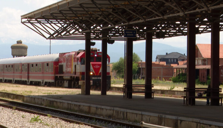 Dismissal of the board of the Railway Regulatory Authority is
