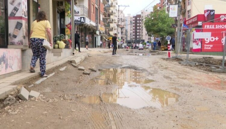 """The Municipality of Prishtina requests that the works in """"Muharrem"""