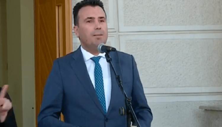 Zaev: There is no future for Europe without the Western