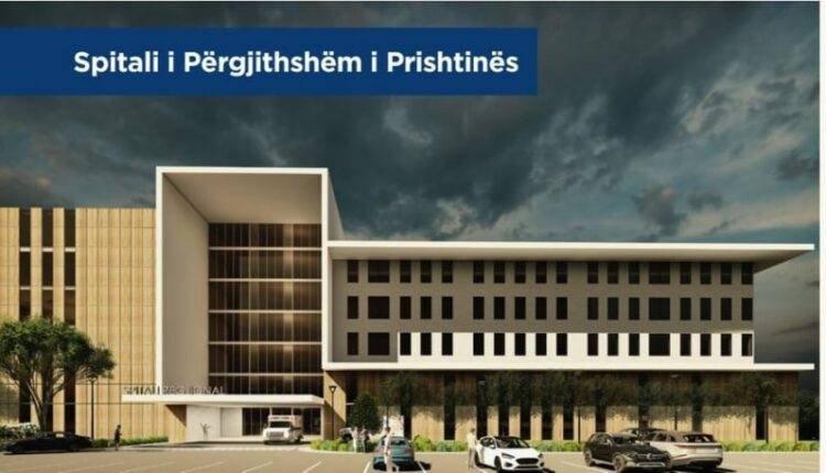 Prishtina will be made with a General Hospital, this is